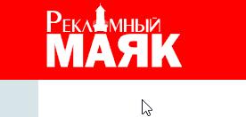 Вид логотипа в обычном состоянии