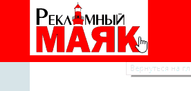 Вид логотипа при наведении курсора
