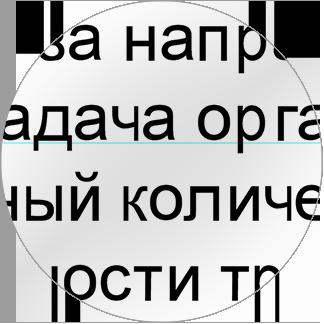 """Вид шрифта """"gvnSans-Serif"""""""
