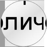 gvnSans-seriv_2