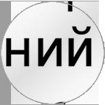 gvnSans-seriv_3